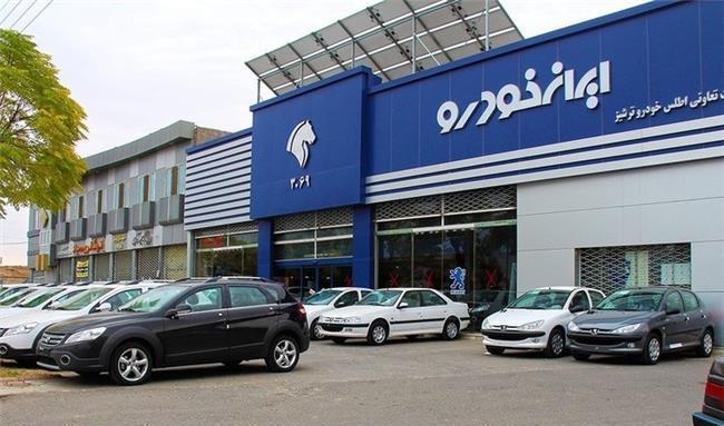ایران خودرو 400 نیروی جدید  استخدام می کند /   ثبت نام از فردا