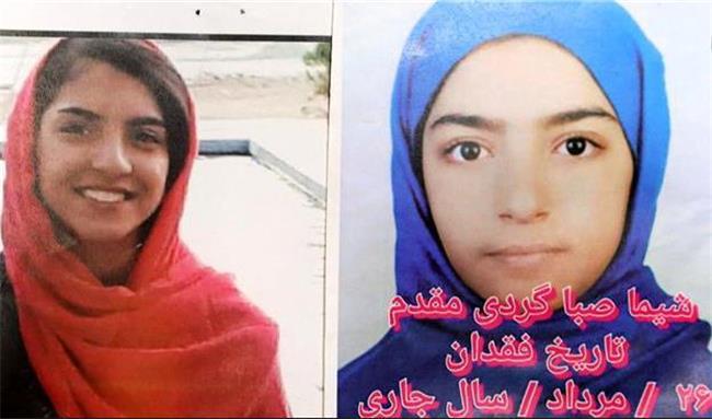 جسد شیما صباگردی بالاخره  پیدا شد + عکس های جدید