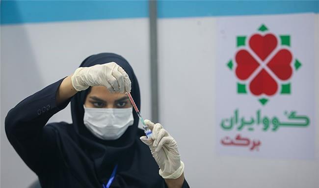 مجوز تزریق  واکسن ایرانی برکت صادر شد