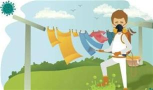 ویروس کرونا را چگونه از روی لباسها پاک کنیم؟