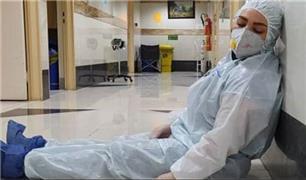 استوری تلخ و دردناک یک پرستار + عکس