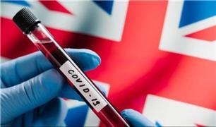 کرونای جدید انگلیسی چیست؟ + فیلم