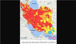 آژیر قرمز کرونا در تهران و همه مراکز استانها در سراسر کشور/ آخرین وضعیت رنگبندی شهرها از نظر کرونا