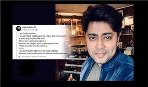 ستاره سینمای هند بعد از انتشار یک متن دردناک بر اثر کرونا درگذشت + فیلم