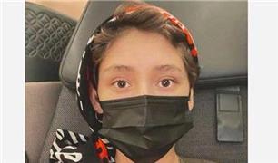 سفر فرشته حسینی همسر نوید محمدزاده به افغانستان