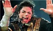 بخشی از زندگی مرموز مایکل جکسون فاش شد/ مرگ بر اثر وسواس در حریم خصوصی!