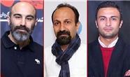 اصغر فرهادی « قهرمان » را  با حضور محسن تنابنده کلید زد