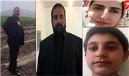 قاتل خانواده پنج نفری تویسرکانی دستگیر شد