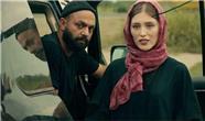 فرشته حسینی بازیگر  نقش لیلا در سریال قورباغه کیست؟
