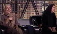 ماجرای جالب مدل شلوار فاطمه معتمدآریا  در برنامه همرفیق + فیلم