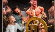 موزه ای عجیب در آلمان برای نمایش اجساد! / اهدای جسد برای نمایش در موزه! + تصاویر