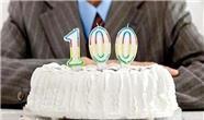 چطور می توان طولانی عمر کرد؟ / چند راهکار برای طول عمر بیشتر