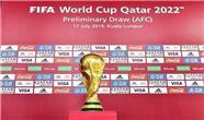 اعلام ردهبندی جدید رقابت های انتخابی جام جهانی قطر/ همگروه  ایران در جام جهانی 2022 چه کشورهایی است؟