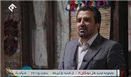بازیگری حسینی بای گزارشگر  خبرگزاری صداوسیما  در سریال کمدی دودکش 2