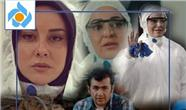 «فرشتگان بی بال» سریال جدید شبکه پنج برای محرم شد