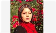 فهیمه مومنی بازیگر نقش صبا در سریال افرا